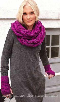 Теплый вязаный шарф-хомут с косами