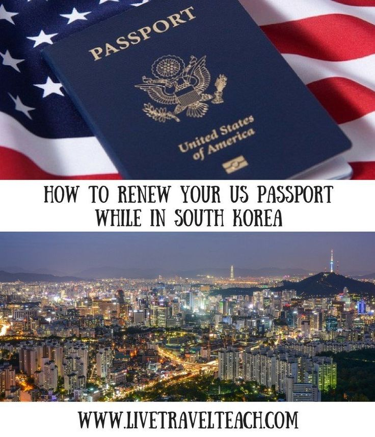 Read this guide to Renewing an American #Passport in Seoul, South #Korea