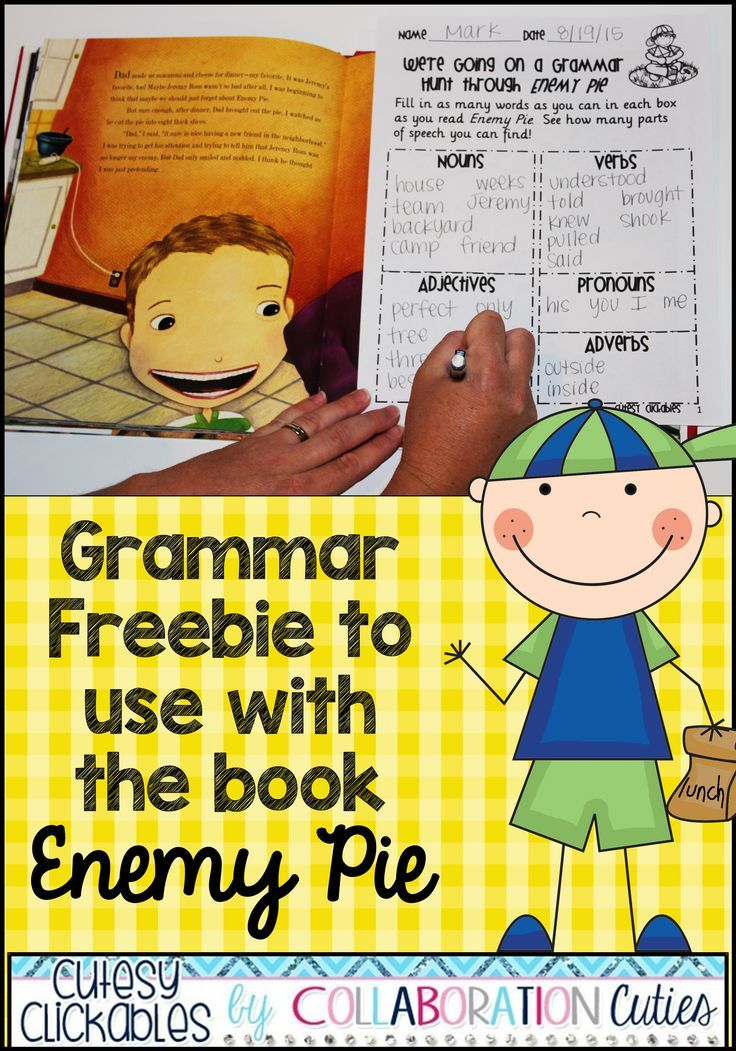 Enemy Pie is a great read aloud for Back to School- perfect for teaching about friendships and building classroom community! Here's a grammar freebie to use with the book!