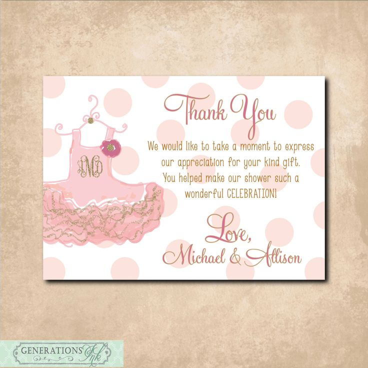 thank you note to match baby shower invitation digital file