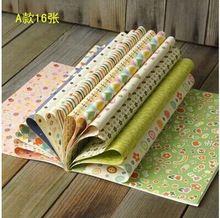 Gp010, Bricolage emballage cadeau décoratif papier livre de 16 modèles différents photo album scrapbooking fond livraison gratuite(China (Mainland))