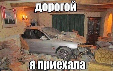 #фото_юмор #юмор #смех #приколы #фото_приколы #демотиваторы #смешные_фото