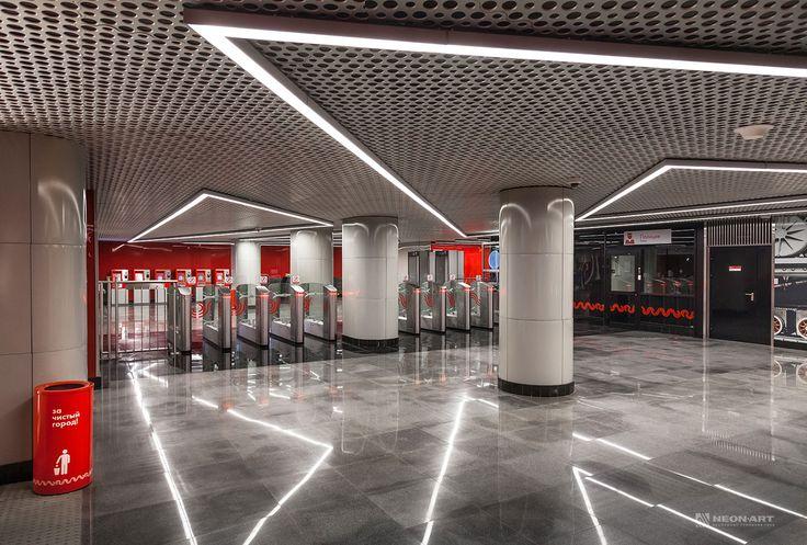 Станция метро Минская