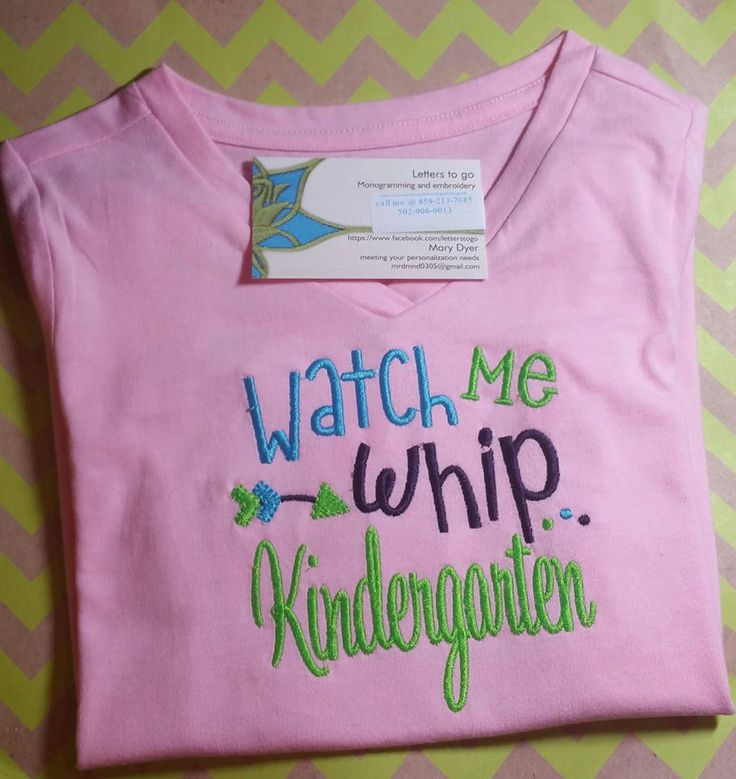 Kids tshirt, school tshirt,Back to School Shirt, Watch me whip 4th Grade Applique Shirt, Back to School Applique Shirt, Back to School, Watc by Letterstogomonogram on Etsy