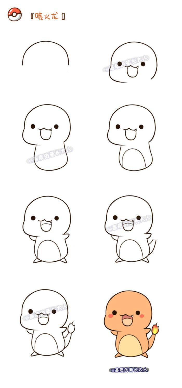 pokemon。画一组神奇宝贝---喷火龙。来自@基质的菊长大人