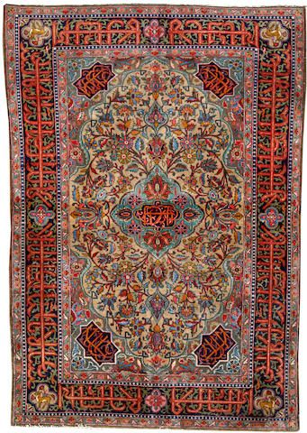 Kashan rug Central Persia late 19th century size approximately 3ft. 5in. x 5ft.