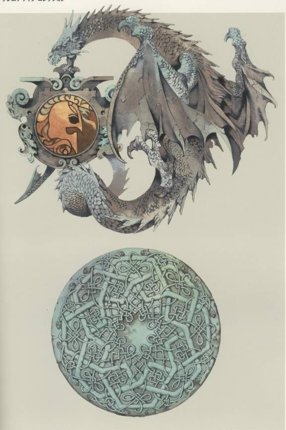 Akihiro Yamada art