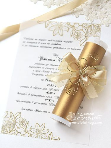 Handmade Gold Scroll Invitation, Flower Wedding Invitation Scroll via www.violet-bg.com