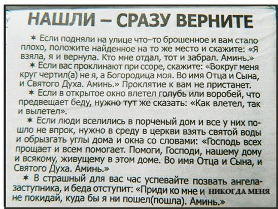 (61) Одноклассники