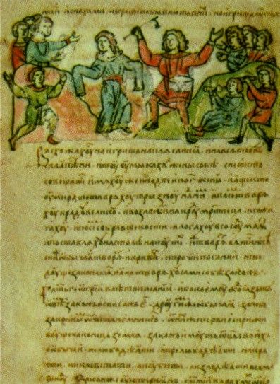 Pagan feasts depicted on an illumination from the Rus' Chronicle.