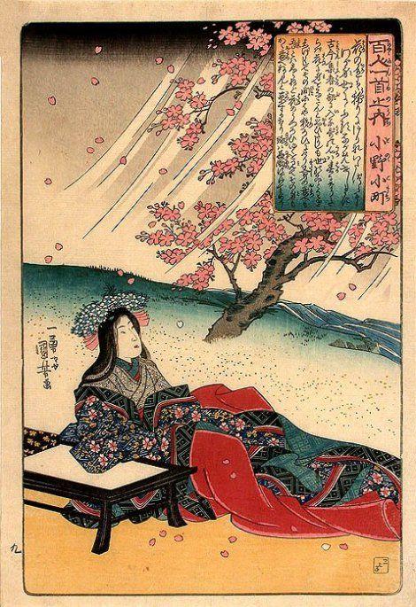 """Utagawa Kuniyoshi """"Ono no Komachi, seduta mentre scrive, guarda cadere fiori di ciliegio, trasportati dal vento"""""""