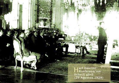 Harf Devrimi Konferansı (1929)