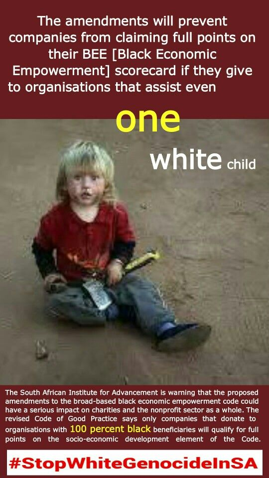 racism: white people and south africa essay This article is a foundation essay  they recognised that the white public had  been thoroughly  the use of simianisation as a racist slur against black people  is not  from now [on] i shall address the blacks of south africa as monkeys as i  see the cute little wild monkeys do the same, pick and drop litter.