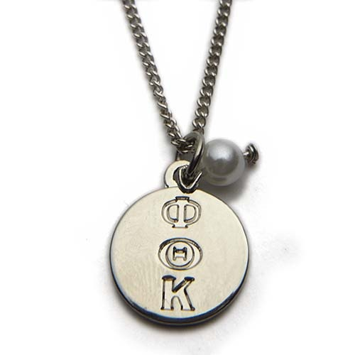 A lovely Phi Theta Kappa necklace. . . .It would be nice to have for our international trip, but I have to actually pay for that before I can get a necklace.