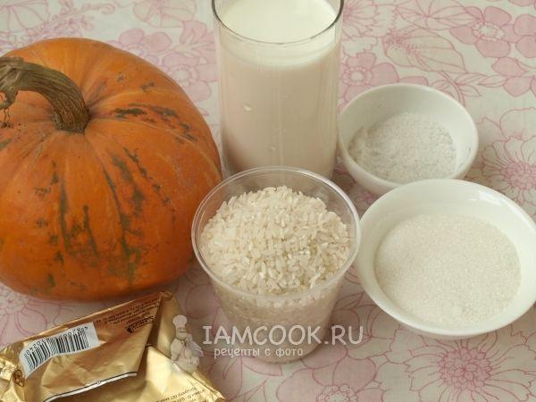 Ингредиенты для рисовой каши с тыквой на молоке