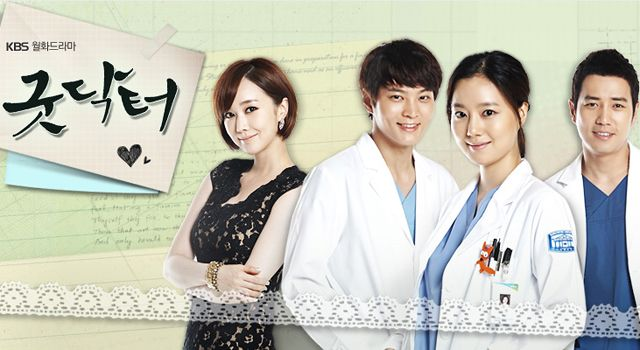 """""""Good Doctor"""" Banners & Character Shots"""