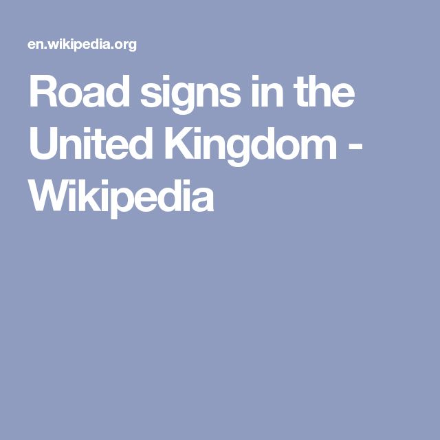Road signs in the United Kingdom - Wikipedia
