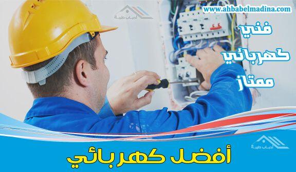 الآن الاستعلام عن فاتورة الكهرباء في جميع الشركات على مستوى الجمهورية نجوم مصرية Periodic Table Diagram Egypt