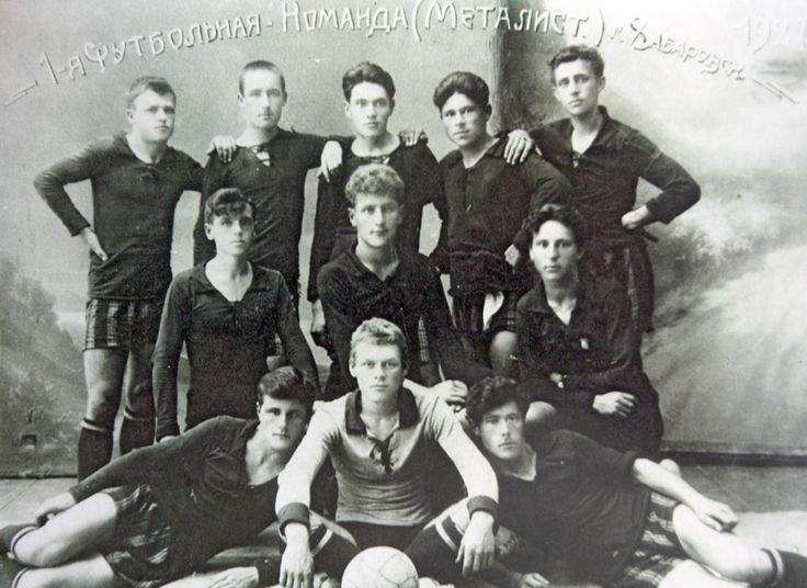 Снимок 1927 года гордо назван «Первая футбольная команда Хабаровска – «Металлист». Строго говоря, автор надписи неправ – он отчего-то забыл про дореволюционные городские футбольные команды, также носившие имена собственные (например, «Орел»).