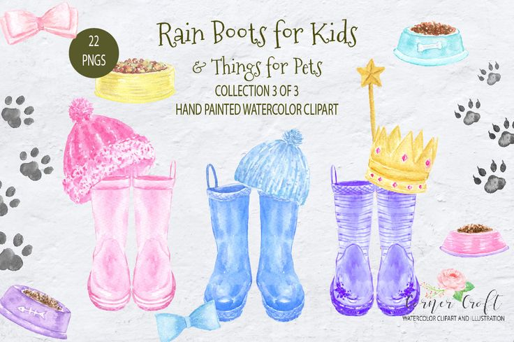 Watercolor Rain Boots for Kids and Things for Pets, kid's Wellies, watercolor wellington boots, paws, pets bowl for Instant download by CornerCroft on Etsy