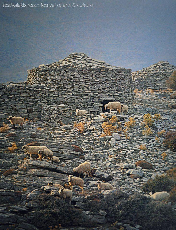 Μιτάτο (Mitato), Ψηλορειτης. Shepherd's hut, Psilorotis mountain, Crete