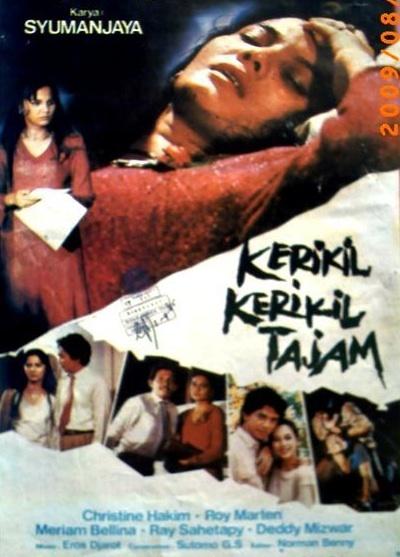 #9 Kerikil-kerikil Tajam (Sjuman Djaya), 1984