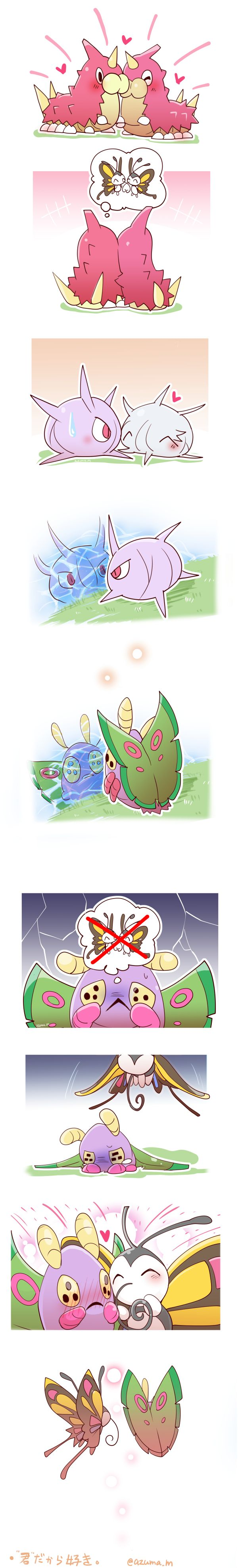 Beautifly & Dustox comic