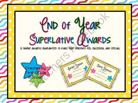 End of Year Superlative Awards (33 Awards) from First Grade Buddies 2 ...