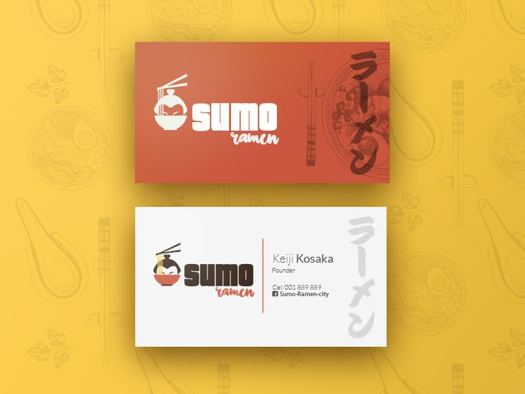 Business Card Sumo - Ramen