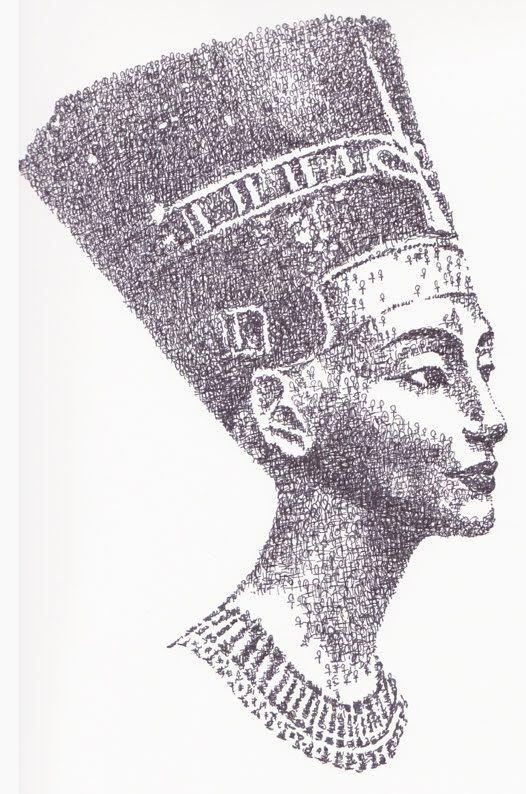 Nefertiti Más