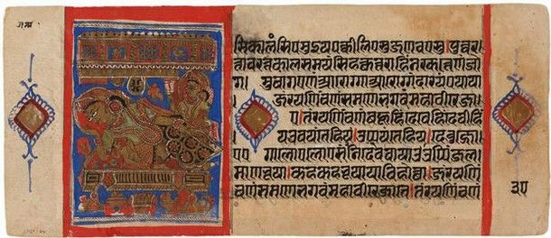 Page from a Kalpasutra manuscript showing the birth of Mahavira, Gujarat, Western India, 16th century. l Victoria and Albert Museum