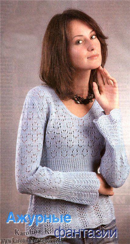 Голубой ажурный пуловер. Обсуждение на LiveInternet - Российский Сервис Онлайн-Дневников
