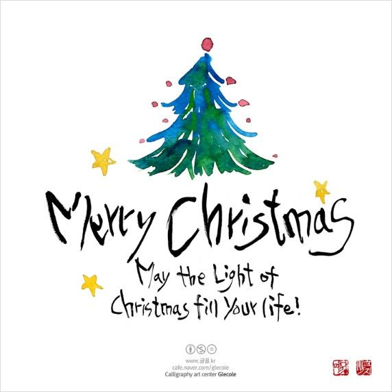 캘리그라피 연구소 글꼴 자유작품 Merry Christmas! May the Light of Christmas fill your life! 캘...