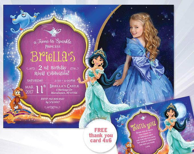 24 best aladin Miranda 7a os images – Princess Jasmine Birthday Invitations