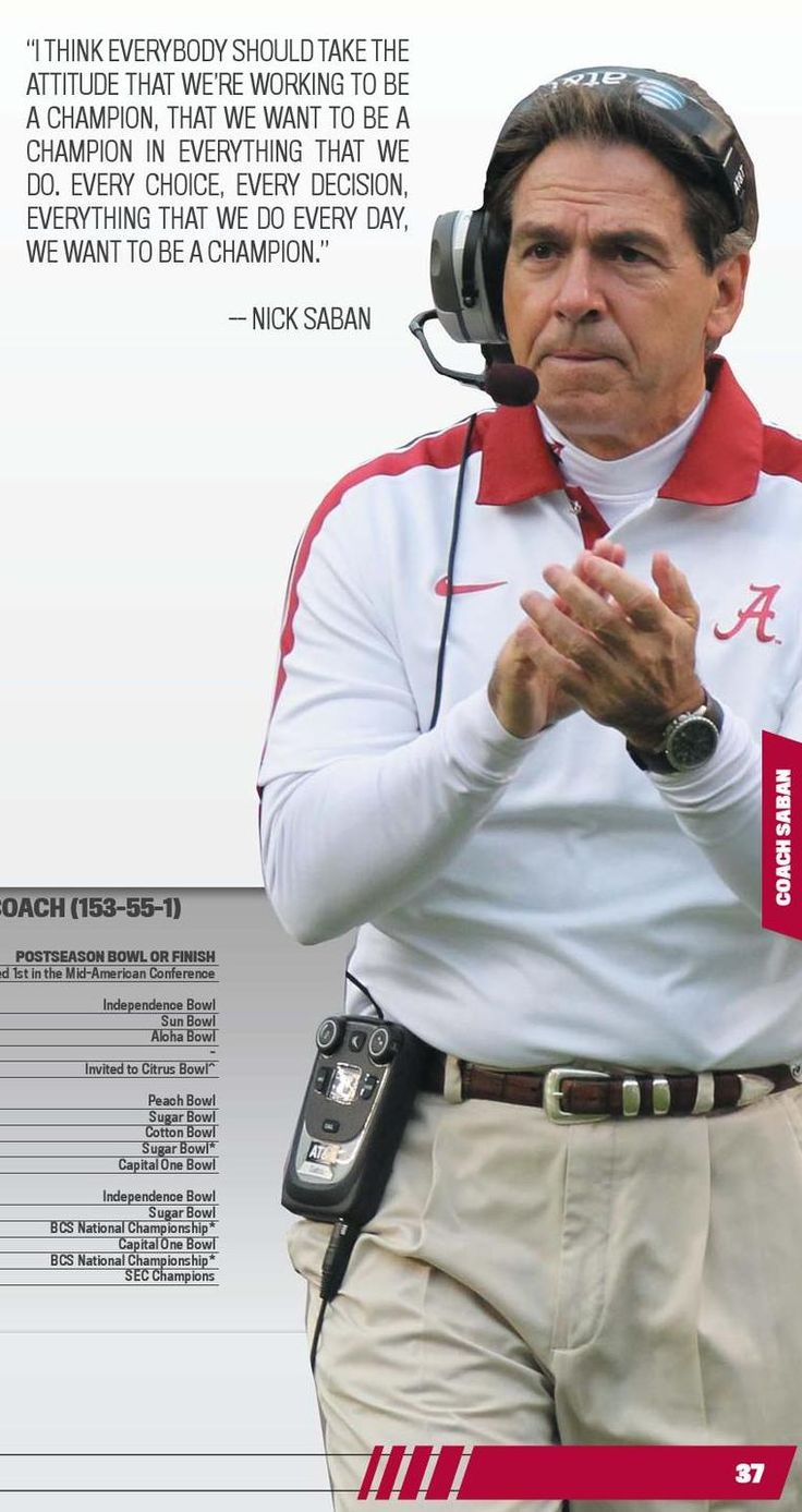 Nick Saban - Championship Quote from 2012 BCS National Championship Guide