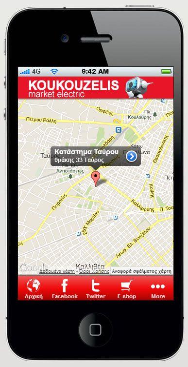 Απο σήμερα ο επίσημοε λογαριασμός της KOUKOUZELIS market στο Instagram διαθέσιμος και μεσω του App μας ! Κατεβάστε το application μας ΔΩΡΕΑΝ κάνοντας απλα κλικ με το smartphone/tablet  σας στο >  http://koukouzelis.mobapp.at