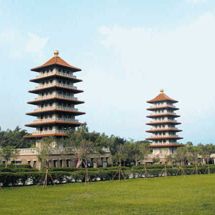 """""""Of particular interest to Indian visitors would be the Fo Guang Shan Buddha Museum in Kaohsiung city. This is the headquarters of one of the four major Buddhist organisations in Taiwan. The highlight is the gigantic statue of Buddha and the fact that the museum houses one of Buddhas tooth relics (brought from India). The whole complex with its museum the impressive architecture along with the philosophy and the way of life that it advocates is a truly global destination for visitors who…"""