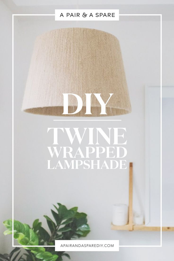 DIY Twine Wrapped Lampshade (Another Ikea hack!)