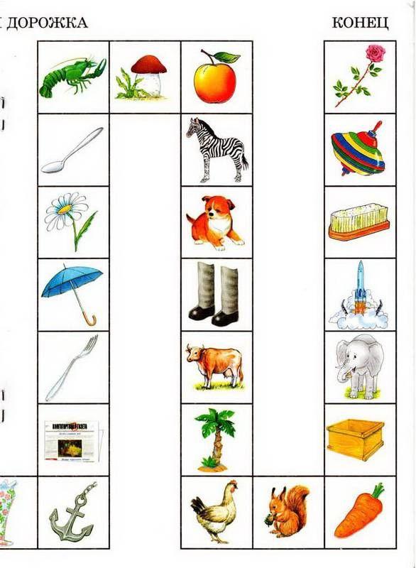 логопедические картинки карточки для автоматизации звуков крупным планом