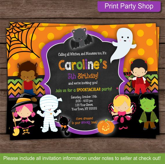 Halloween Invitation / Kids Halloween Invitation por printpartyshop