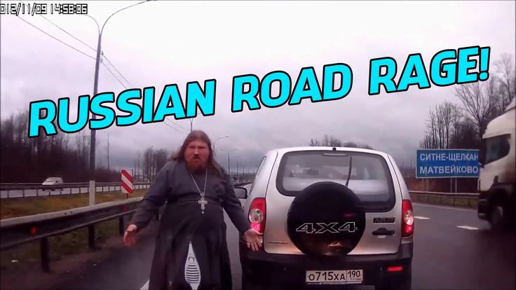 The Ultimate Russian Road Rage Compilation!
