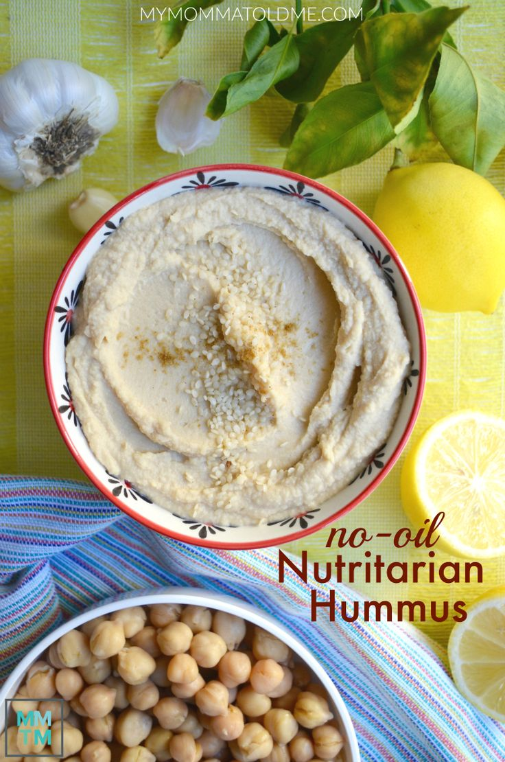 Make this oil-free and no added salt, Nutritarian hummus recipe in your high-powered blender!  Perfect for guilt-free dipping with raw veggies!