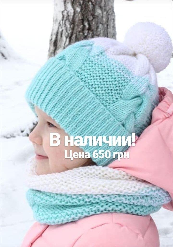 детский комплект с косами и градиентом вязаная шапочка с косами и