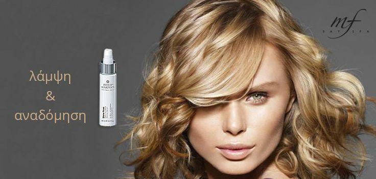 Θα θέλατε να έχετε μαλλιά που λάμπουν?! Είναι απλό! Οι σταγόνες της Phillip Martin δίνουν λάμψη και βοηθούν στην αναδόμηση της τρίχας! Τί περιμένετε?!  http://www.spa-eshop.gr/Product/656/lampsi_malliwn_shine_rose_-philip_martins