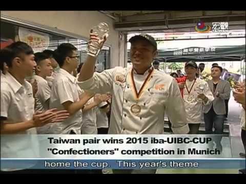 〔台灣之光〕世界點心大賽 台灣師傅奪冠 Taiwan pair wins 2015 iba UIBC CUP Confectioners competition—宏觀英語新聞 - YouTube