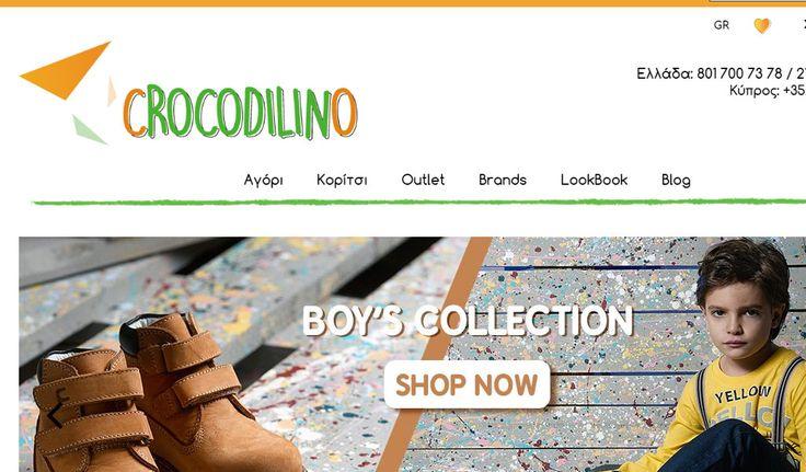 Crocodilino - Παιδικά Παπούτσια   Online Καταστήματα - Webfly.gr