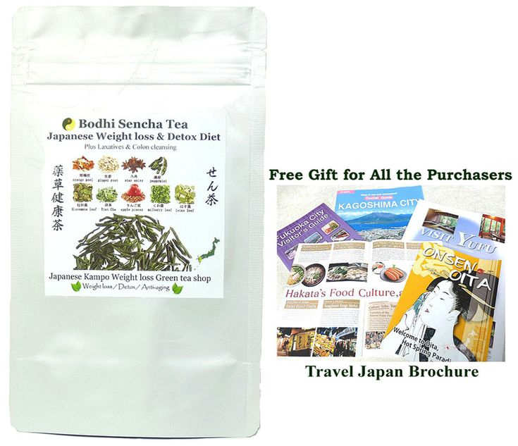 Etsy のJapanese Detox, Weight loss & Slimming Diet - Bodhi Sencha Tea: Japanese Medicinal herb(kampo) Blend Sencha green tea :25-30 cups/ 2oz(57g)(ショップ名:GreenTeaWeightLoss)
