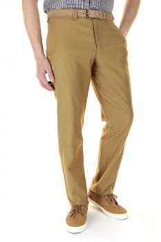 Купить зауженные мужские брюки по выгодным ценам можно в Москве | компания «SVYATNYH»