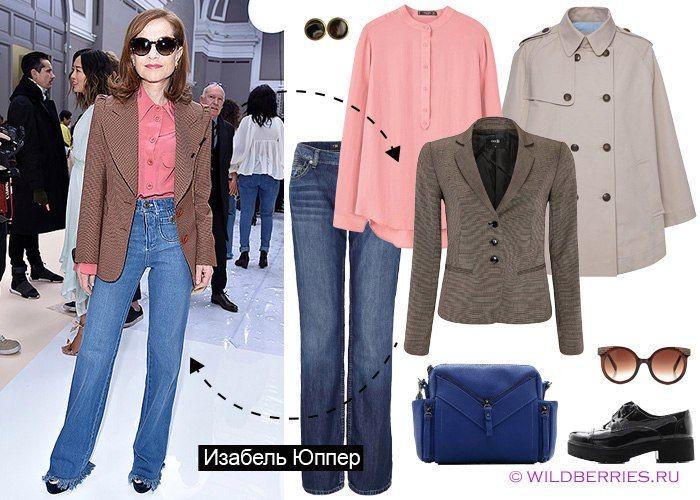 Персиковая рубашка, серый пиджак, джинсы клеш, коричневая сумка, серые ботильоны