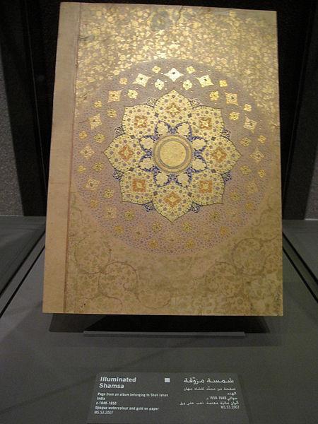 Illuminated Shamsa, India, 1640-1650  Museum of Islamic Art, Doha, Qatar.